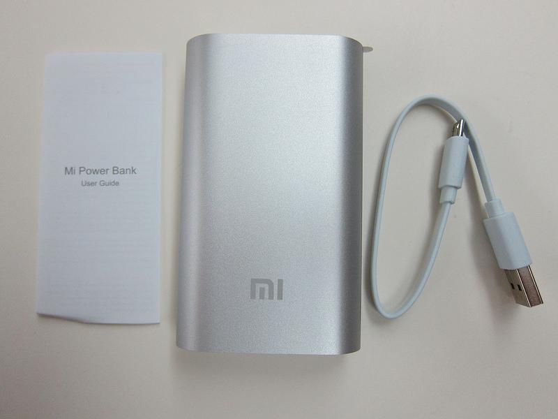 MI Power Bank 5200mAh