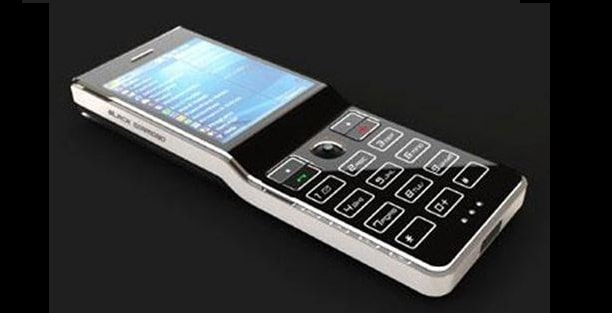 most expensive phones -VIPN-Black-Diamond