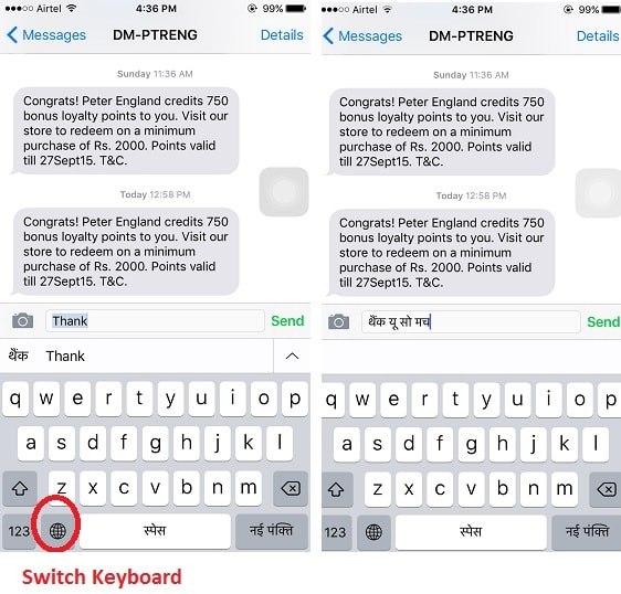 Type in Hindi with Transliteration Keyboard in iPhone