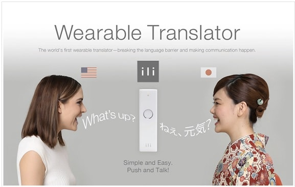 future technology for wearables