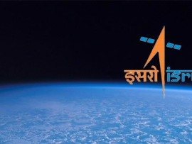 ISRO to provide the Assistance of Space Technology in Aviation