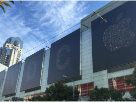 Moscone West and Bill Graham Auditorium are almost ready for WWDC 2016