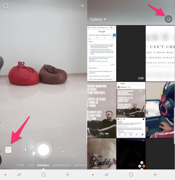 Selecione várias fotos, vídeos, história do Instagram