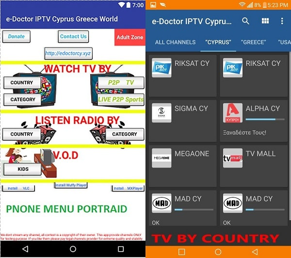 iptv app fro android - edoctor