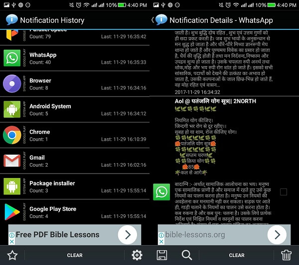 recover deleted whatsapp message - notification history