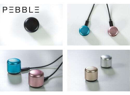 Pebble, World's SmallestWireless Speaker