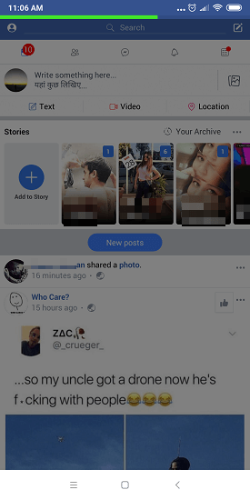Interface - Facebook Lite