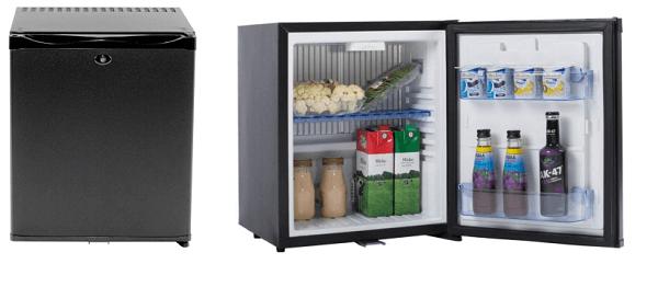Smadi - Smallest fridge