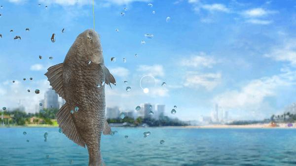 Fishing Strike game