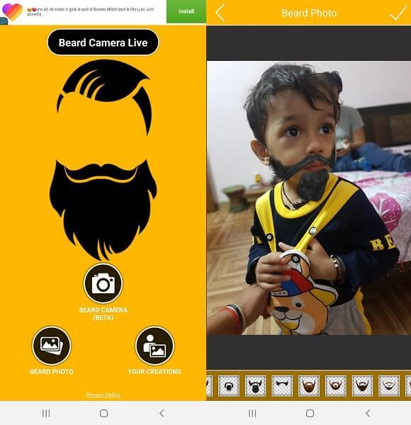 Beard Camera Live