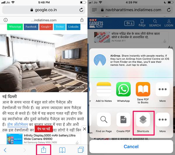 Translate foreign webpage on Safari