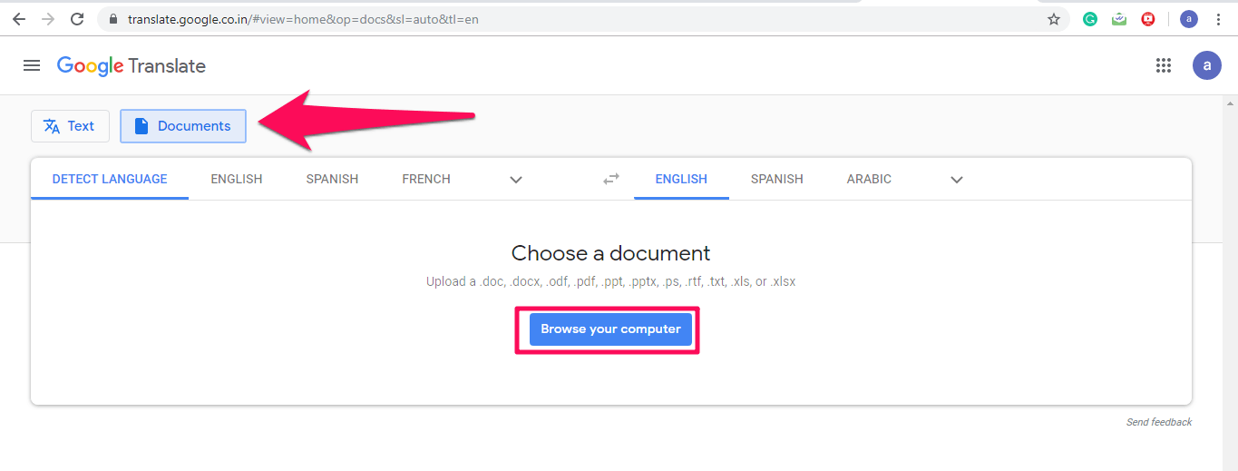 browse PDF document