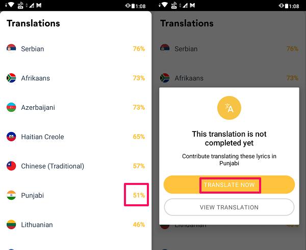 translate now option