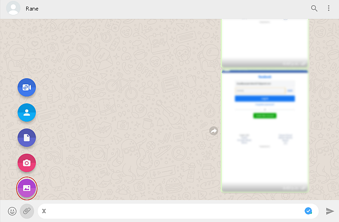 WhatsApp web conversation thread window with the Gallery icon highlighted